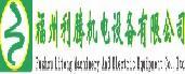 利腾机电设备有限公司天津销售中心