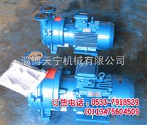 真空泵,陶瓷過濾機用真空泵、2BV5121