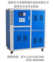 水冷式冷凍機(水冷冷凍機組廠家、冷凍機供應廠家)
