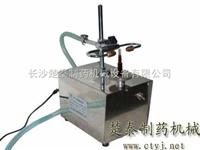 AF安瓿瓶熔封机使用方法