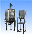 HSCT-G-超声波中药提取罐中药提取设备批发价格
