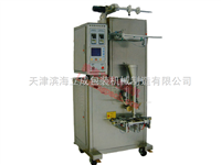 DXDB-300J天津天津全自動調味醬包裝機醬料包裝機|番茄醬包裝機|辣醬包裝機