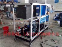 水冷式冷水机,水冷式冻水机,水冷式冷冻机