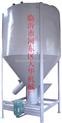 9H1000-立式混合機 立式攪拌機 干粉攪拌機