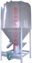 立式混合机 立式搅拌机 干粉搅拌机