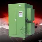 实地认证厂家供应全自动燃油蒸汽清洗机,燃气蒸汽清洗机