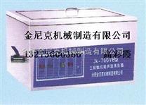 三频超声波清洗机,多频超声波清洗机专业制造厂家