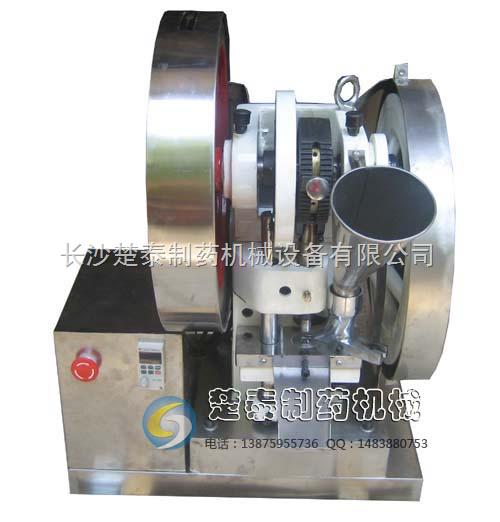 TDP小型单冲压片机