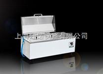 汗諾廠家秋季促銷三用恒溫水箱