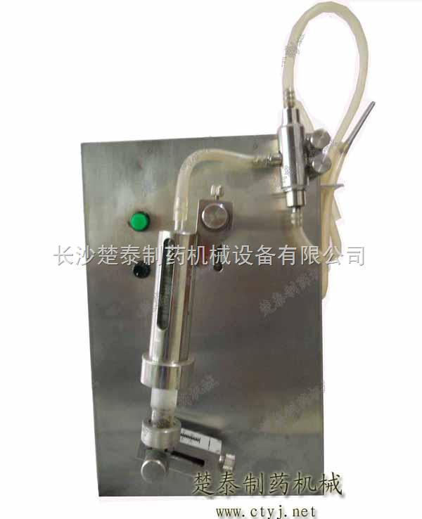 袋装液体灌装机