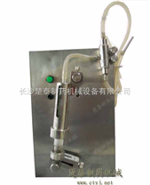 袋装液体灌装机特点