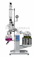 R-1020旋转蒸发仪的使用具体方案