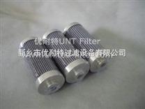 双筒过滤器用翡翠滤芯——HP0651M60NV