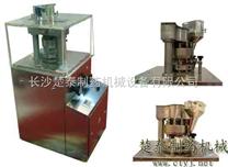 中藥粉末旋轉式壓片機適用范圍