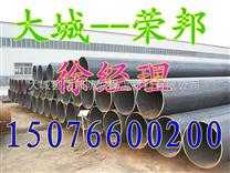 蒸汽保温管,聚氨酯保温材料,钢套钢保温管厂家施工