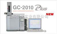 上海梦汉实验室仪器直销处-日本岛津气相色谱仪GC-2010 Plus