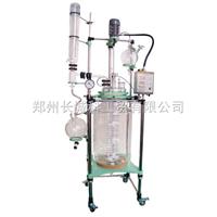 GR-100大型双层玻璃反应釜(可做防爆)