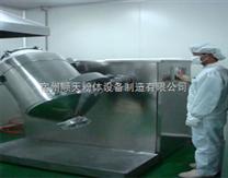 三維粉末混合機,安徽順天粉體制造
