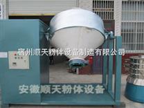 金屬粉末混料機-順天粉體設備專業制造商