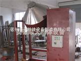 立式混合機-優質供應商