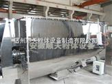 不銹鋼臥式混合機-安徽順天機械|行業領軍企業