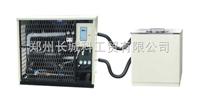 DLSB-500/30大型工业用制冷系统
