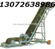 大倾角皮带输送机 档边带式输送机 皮带输送机价格