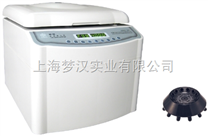 安徽中科中佳低速离心机-*-SC-06-*-上海梦汉总代理直销