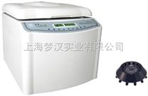 安徽中科中佳低速离心机-*-SC-05离心机-*-上海梦汉实业有限公司特价销售