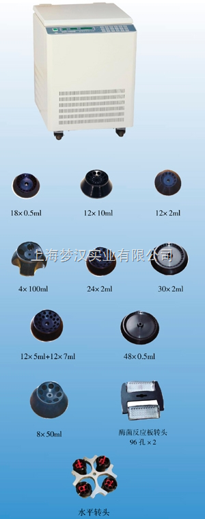 安徽中科中佳高速冷冻离心机-*-KDC-160HR离心机-*-北京大药厂专用离心机