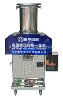 KN-A全自动常温煎药包装机