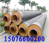 采暖管道防腐保温施工方案|蒸汽保温深冷管现场施工