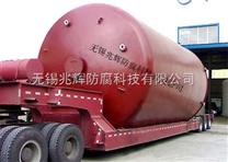 鋼滾塑聚烯烴(P0)儲罐