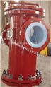 钢衬塑聚四氟乙烯(F4)储罐