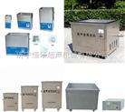 超聲波清洗機-全自動超聲波清洗機醫用超聲波清洗機報價