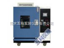 京浙沪HS-100台式恒温恒湿试验箱