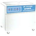 手術室醫用數控超聲波清洗機 價格