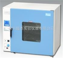 臺式電熱鼓風干燥箱/實驗室小型鼓風干燥箱