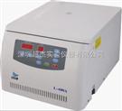福建實驗室離心機/廈門小型臺式離心機價格 現貨供應-深圳超杰儀器公司