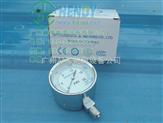 台湾FKI水柱表0-20kpa,0-2000mmH2O-台湾FKI水柱表,LPG压力表,LNG压力表,0-20kpa,0-2000mmH2O,台湾FKI膜盒