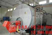 具备国际先进理念的造型燃油气开水锅炉热水锅炉蒸汽锅炉