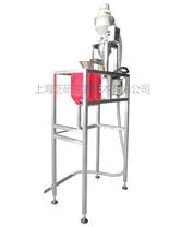 塑料金屬檢測分離系統