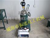 威海实验高压反应釜