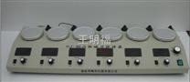 HJ-6,HJ-6B 多头数显恒温磁力搅拌器