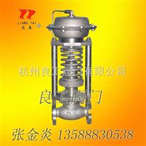 ZZY型自力式蒸汽減壓閥