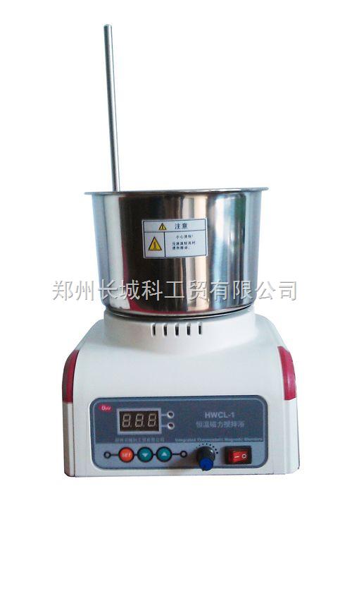 数显集热式磁力搅拌器