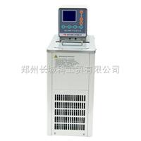 HX-1005恒温循环器特价销售