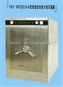 YXQ.WF22D/S-k-2.0-快速冷却灭菌器(2.0立方米)