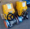 上海氨气阀门厂氨用电动紧急切断阀