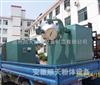 GH型三维运动混合机-顺天粉体设备专业制造商